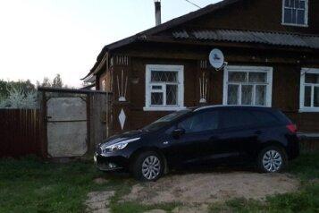 Дом на Волге, 56 кв.м. на 4 человека, 2 спальни, Комсомольский проезд, 34, Калязин - Фотография 3