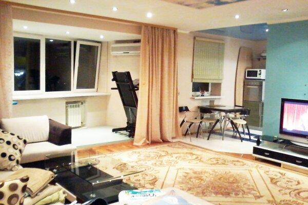 4-комн. квартира, 120 кв.м. на 10 человек