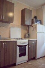 2-комн. квартира, 42 кв.м. на 4 человека, улица Архитектора Власова, Москва - Фотография 3