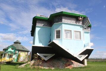 Гостевой дом, д.Петрово , 1 на 2 номера - Фотография 3