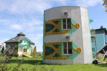 Гостевой дом, д.Петрово  на 2 номера - Фотография 4