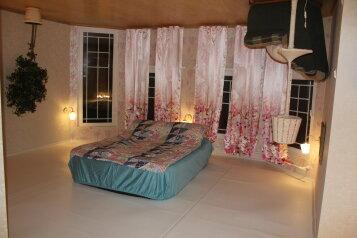 Дом, 200 кв.м. на 8 человек, 4 спальни,  д.Петрово, Боровск - Фотография 4