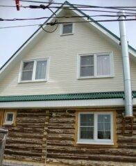 Дом на озере, 100 кв.м. на 4 человека, 3 спальни, улица Гагарина, 5, Осташков - Фотография 1