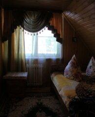 Дом на озере, 100 кв.м. на 4 человека, 3 спальни, улица Гагарина, 5, Осташков - Фотография 2