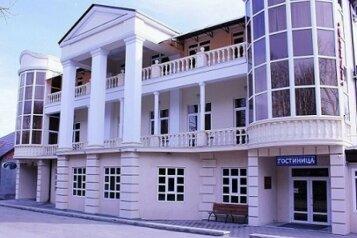 Отель - Пансионат, Анджиевского  на 24 номера - Фотография 1