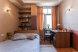 3-комн. квартира, 100 кв.м. на 8 человек,  13-я линия Васильевского острова, 42, Санкт-Петербург - Фотография 3