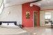 3-комн. квартира, 100 кв.м. на 8 человек,  13-я линия Васильевского острова, 42, Санкт-Петербург - Фотография 15