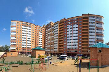 Апарт-Отель , Трудовая улица на 25 номеров - Фотография 1