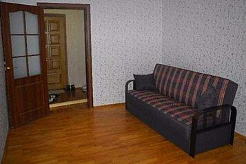 1-комн. квартира, 47 кв.м. на 4 человека, Московское шоссе, 53, Самара - Фотография 1