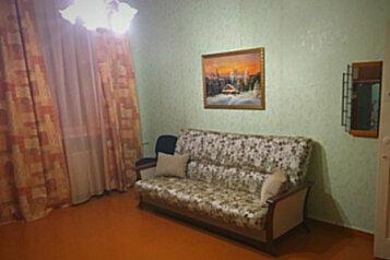 2-комн. квартира, 51 кв.м., Ново-Садовая улица, Самара - Фотография 1