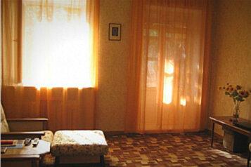 2-комн. квартира, 51 кв.м., Ново-Садовая улица, Самара - Фотография 3