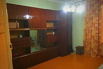 2-комн. квартира, 51 кв.м., Ново-Садовая улица, Самара - Фотография 4