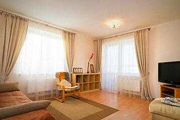 2-комн. квартира, 58 кв.м., Ново-Садовая улица, Самара - Фотография 3