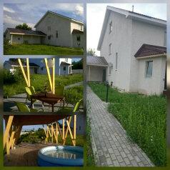 Дом, 385 кв.м. на 18 человек, 5 спален, Приволжская , 39, Городец - Фотография 2