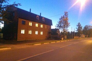 """Гостиница """"Мария"""", Коммунистическая улица, 13 на 8 номеров - Фотография 1"""
