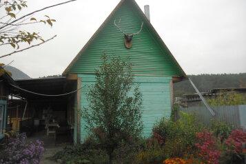 Гостевой дом, Алтайская улица на 13 номеров - Фотография 3