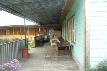 Гостевой дом, Алтайская улица на 13 номеров - Фотография 4