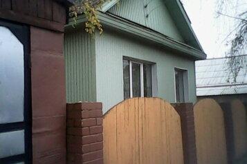 Дом, 80 кв.м. на 8 человек, 2 спальни, переулок Свердлова, 82, Котлас - Фотография 1