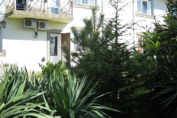 Гостевой дом, Нагорная улица, 31 на 12 номеров - Фотография 1