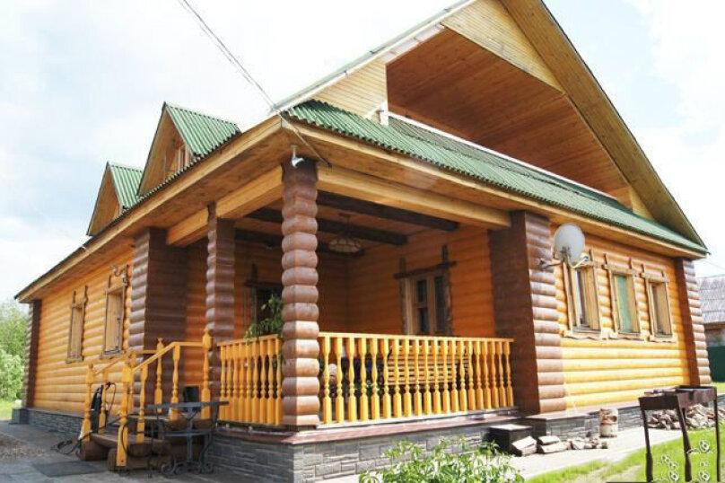 Дом, 150 кв.м. на 10 человек, 3 спальни, Модявино, 24, Углич - Фотография 1