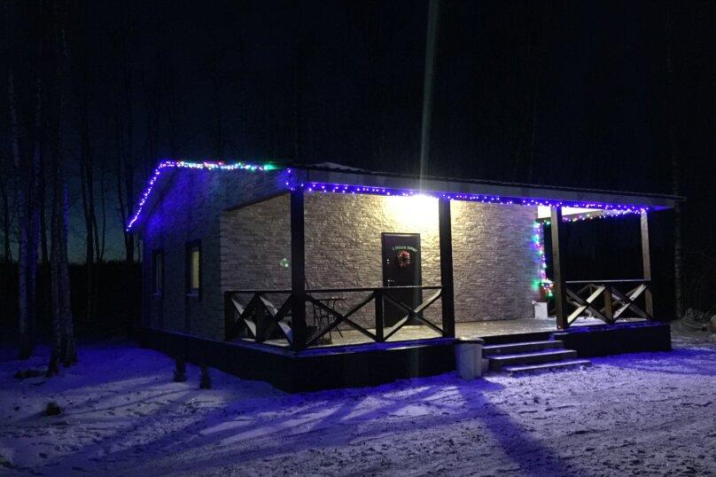 Дом на полуострове в берёзовой роще , 100 кв.м. на 6 человек, 2 спальни, д. Нижние Котицы, ул. Берёзовая, 1, Осташков - Фотография 1