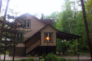 Дом, 200 кв.м. на 12 человек, 4 спальни, Сосны, 200, Москва - Фотография 2