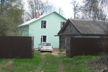 Дом с библиотекой, 150 кв.м. на 14 человек, 3 спальни, д. Куряево, Осташков - Фотография 1