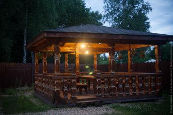 Коттедж - Банный Двор, 160 кв.м. на 8 человек, 2 спальни, Машково, Обнинск - Фотография 2