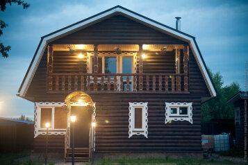 Коттедж - Банный Двор, 160 кв.м. на 8 человек, 2 спальни, Машково, Обнинск - Фотография 3
