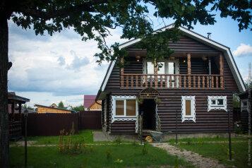 Коттедж - Банный Двор, 160 кв.м. на 8 человек, 2 спальни, Машково, Обнинск - Фотография 1