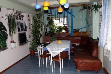 Дом, 270 кв.м. на 7 человек, 3 спальни, улица Свободы, 37/42, Углич - Фотография 3