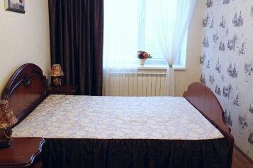 2-комн. квартира, 64 кв.м. на 6 человек, Российская, Дивеево - Фотография 3