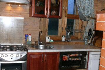Дом, 150 кв.м. на 10 человек, 3 спальни, Модявино, Углич - Фотография 2
