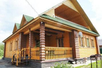 Дом, 150 кв.м. на 10 человек, 3 спальни, Модявино, Углич - Фотография 1