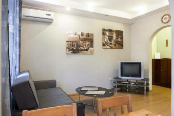 2-комн. квартира, 55 кв.м. на 4 человека, улица Леонида Первомайского, Киев - Фотография 1