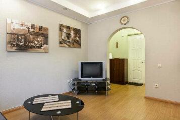 2-комн. квартира, 55 кв.м. на 4 человека, улица Леонида Первомайского, Киев - Фотография 2