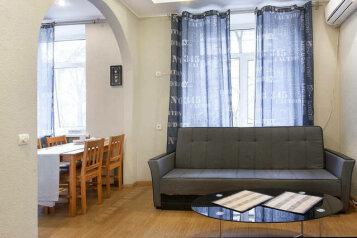 2-комн. квартира, 55 кв.м. на 4 человека, улица Леонида Первомайского, Киев - Фотография 4