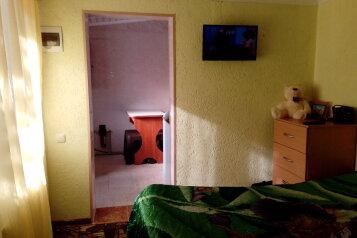 Дом, 40 кв.м. на 2 человека, 1 спальня, улица 13 Ноября, Евпатория - Фотография 4