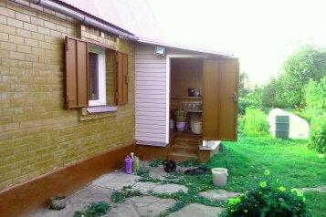 Дом, 100 кв.м. на 10 человек, 3 спальни, деревня Кочубеевка, 32, Медынь - Фотография 2