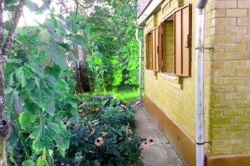 Дом, 100 кв.м. на 10 человек, 3 спальни, деревня Кочубеевка, 32, Медынь - Фотография 3
