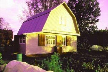 Дом, 100 кв.м. на 10 человек, 3 спальни, деревня Кочубеевка, Медынь - Фотография 4