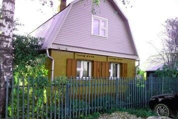 Дом, 100 кв.м. на 10 человек, 3 спальни, деревня Кочубеевка, 32, Медынь - Фотография 1