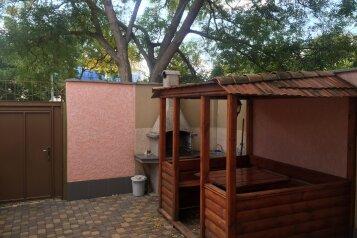 Домик в парке им.Фрунзе, 30 кв.м. на 4 человека, 1 спальня, улица Московская, 22-а, Евпатория - Фотография 1