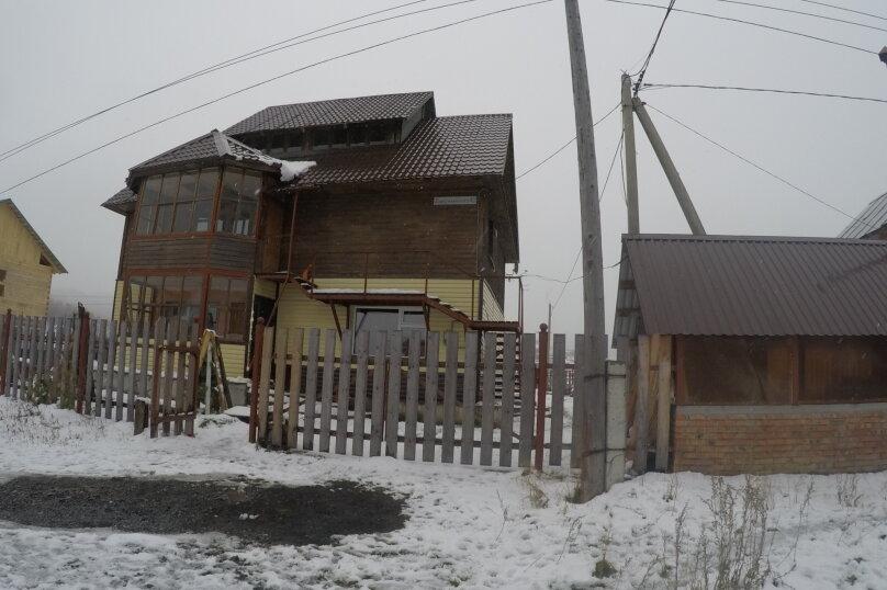 Коттедж в Шерегеше, 175 кв.м. на 10 человек, 7 спален, улица Дзержинского, 42, Шерегеш - Фотография 18