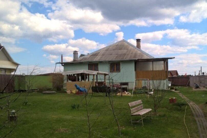 Дом у воды, 120 кв.м. на 8 человек, 3 спальни, улица Механизаторов, 10Б, Пено - Фотография 5
