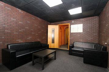 Коттедж, 180 кв.м. на 20 человек, 4 спальни, улица Коперника, 28, Екатеринбург - Фотография 3