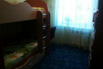 3-комн. квартира на 6 человек, улица Дзержинского, Шерегеш - Фотография 3