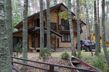 Дом, 100 кв.м. на 10 человек, 3 спальни, Юхоть, Мышкин - Фотография 1