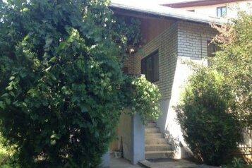 Дом, 150 кв.м. на 6 человек, 2 спальни, улица куйбышева, 58, Кисловодск - Фотография 1