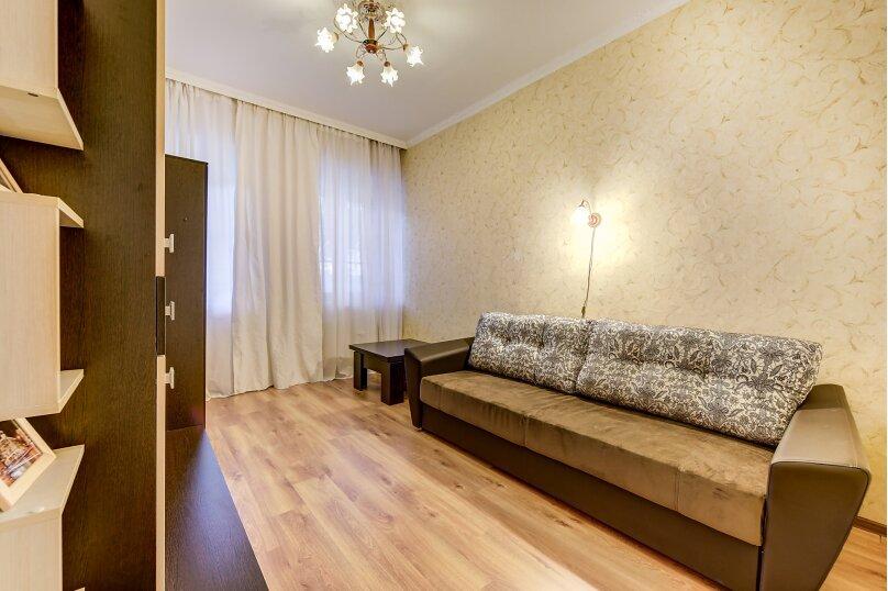 2-комн. квартира, 47 кв.м. на 4 человека, Мытнинская, 16, Санкт-Петербург - Фотография 2